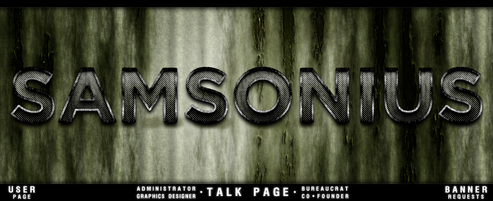 Samsonius Inception Banner