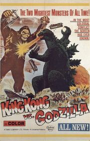 KingKongVsGodzilla