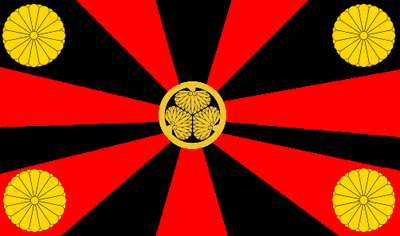 Flag of the Great Japanese Shogunate