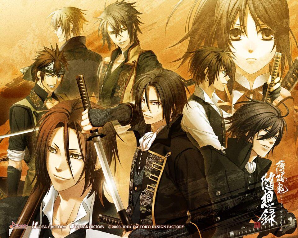 http://images3.wikia.nocookie.net/__cb20100725121006/hakuouki/images/thumb/b/bd/Hakuouki_wall_03.jpg/960px-Hakuouki_wall_03.jpg