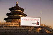 Chinese billboard