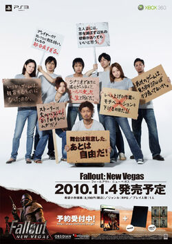 New Vegas Japan