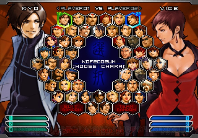 The King of Fighters 2002 Unlimited Match - The King of Fighters Wiki