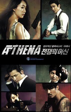 Athena             284px-ATHENA