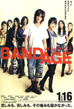 BANDAGE