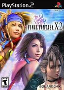 FFX-2 box