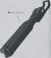 Artwork of Rock Cannon