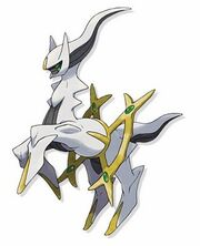 Arceus-art-evento.jpg