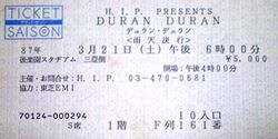Ticket duran duran 21 march 87