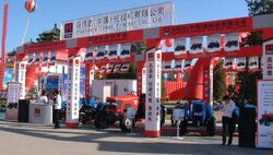 Mahindra (China) tractors-2006