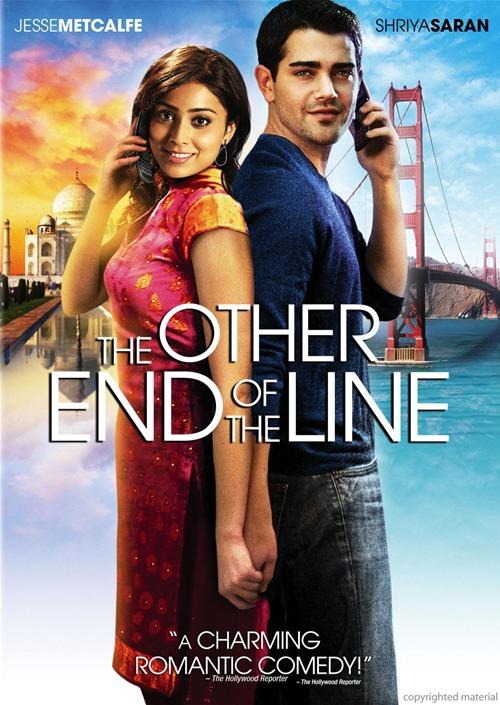 მეორე მხარეს (ქართულად) - The Other End of the Line / На другом конце провода (2008)