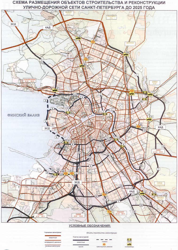 Продолжение строительства ЗСД на участке второй очереди от транспортной развязки на пересечении с Краснопутиловской...