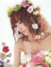Shinoda Mariko5