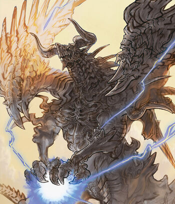 Bahamut Summon