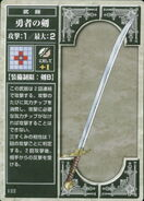 Hero Sword (TCG)