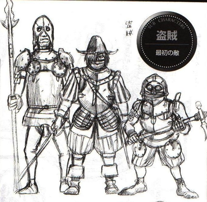 Missões - Misterioso Bandits