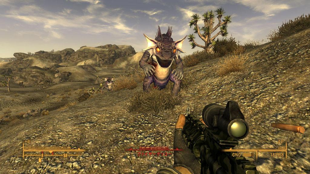 Fallout nv slots cheat