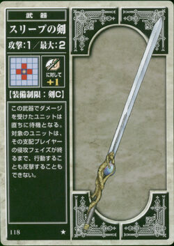 Sleep Sword (TCG)