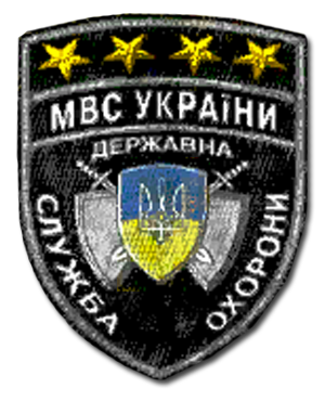File:SCOP State Security Service.png