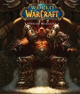 Garrosh magazine cover