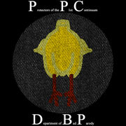 PPC DBP flash patch