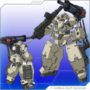 Gundam Virtue Physical 00P