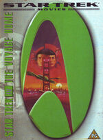 Star Trek IV Special Numbered Edition DVD Cover