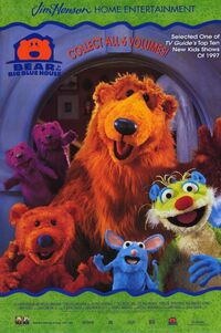 BearintheBigBlueHousePoster2
