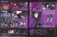 Tieria Erde Movie Magazine Article