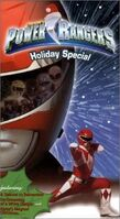 PowerRangersHolidaySpecialVHS