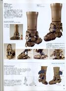 MSER-04 Anf (Foot unit)