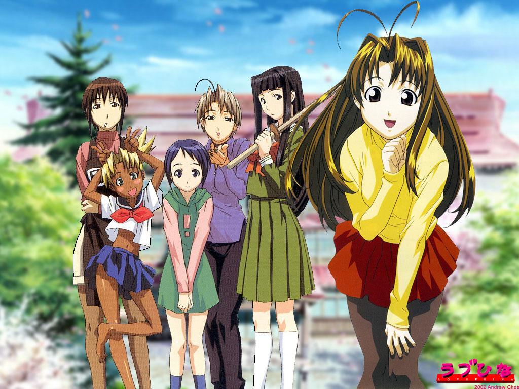 anime manga love hina wallpaper portada ecchi hentai otaku wall comedia romantica