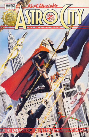 Kurt Busiek's Astro City Vol 1 1
