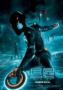 Tron-legacy-korean-posters-41