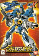 GW-9800-B Gundam Air Master Burst - Boxart