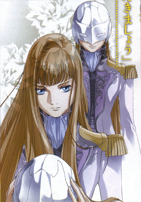 New Mobile Report Gundam Wing: Frozen Teardrop (2010 Novel) - Page 116