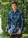 Nathan - Kress