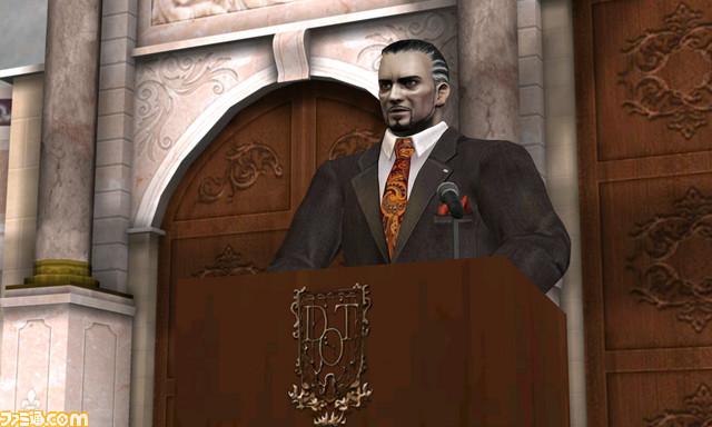 http://images3.wikia.nocookie.net/__cb20110106050553/deadoralive/images/e/ec/DOA_3D_Fame_Douglas.jpg