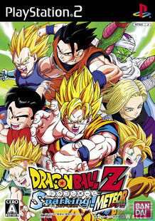 Dbzsm03