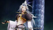 Kuja 012