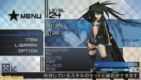 BLACK ROCK SHOOTER - THE GAME Brsjrpgscreen24