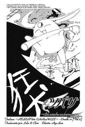 Tsubasa Reservoir Chronicle: les omakes 175px-TRC_omake01-001