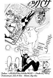 Tsubasa Reservoir Chronicle: les omakes 180px-TRC_omake04-001
