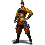 Xiahoudun-dw7-dlc
