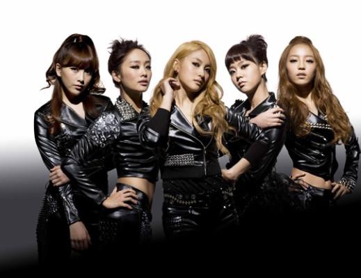 [K-POP] KARA 519px-20110119_kara1