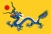 Bandera China Qing