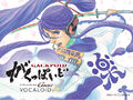 Illu Kentaro Vocaloid Kamui Gakupo img-3