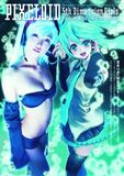 Photo Playboy Vocaloid Hatsune Miku