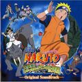 Naruto Movie 3 - Guardians of the Crescent Moon Kingdom.jpg