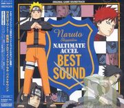 Naruto Shippuuden Naltimate Accel Best Sound